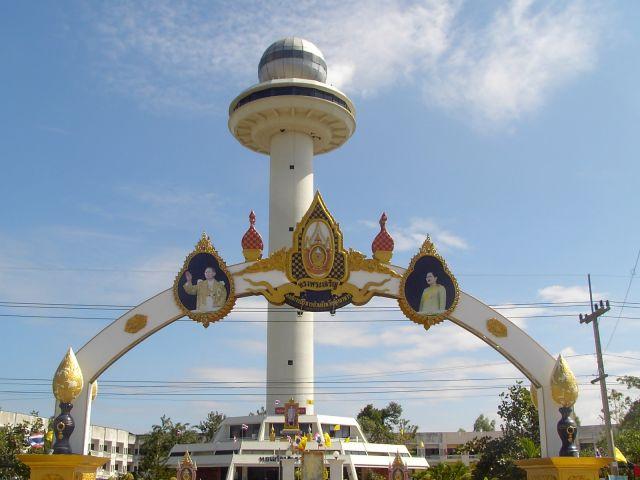 Mukdahan Tower