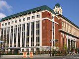 Category Kyoto Ritsumeikan University