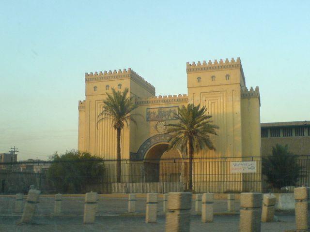 Musée National d'Irak