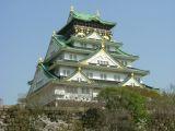 Category Osaka Osaka Castle