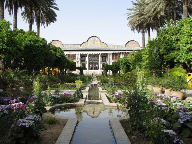 Maison Qavam