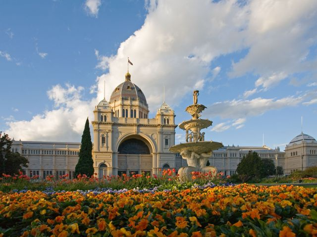 Palais royal des expositions