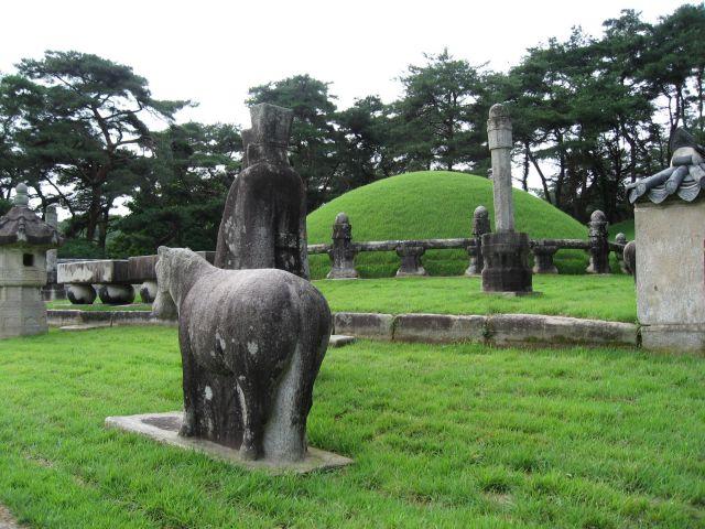 Tombe de Sejong le Grand