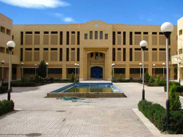 Université de Yazd