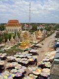 Wat Pheal Nhek