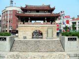 Ying Xi Gate