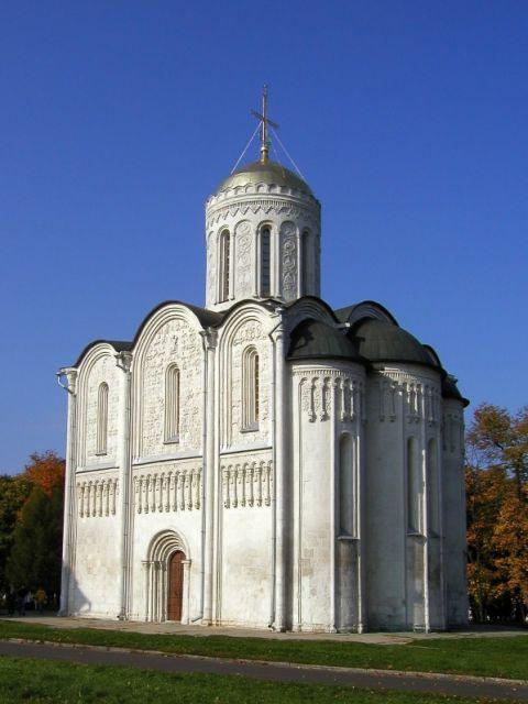 Cathédrale Saint-Dimitri