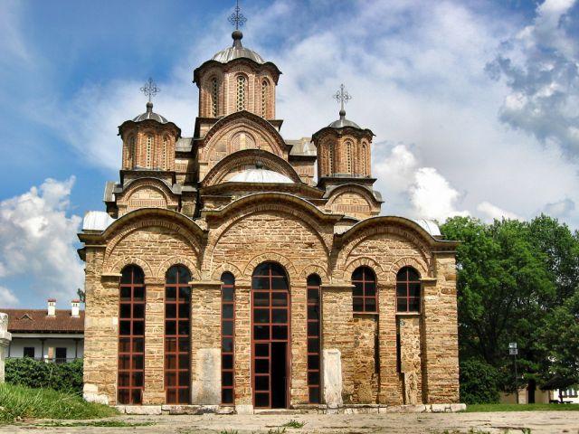 Monastère de Gracanica