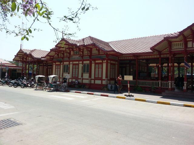 Gare de Hua Hin