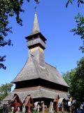 Église de la Nativité et de la Vierge