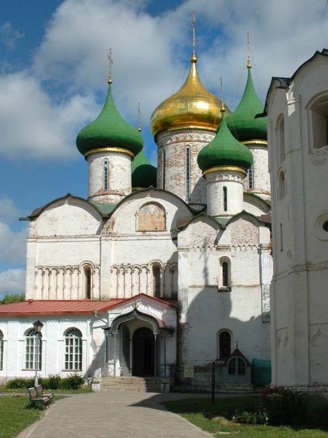 Monastère du Sauveur-Saint-Euthyme
