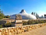 Category Jerusalem Israel Museum