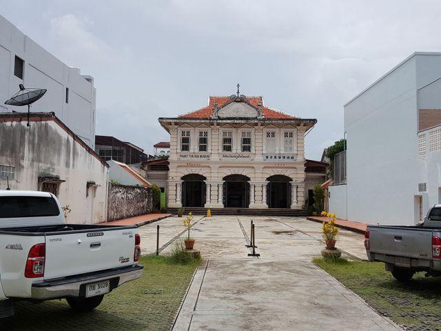 Musée Thaihua de Phuket