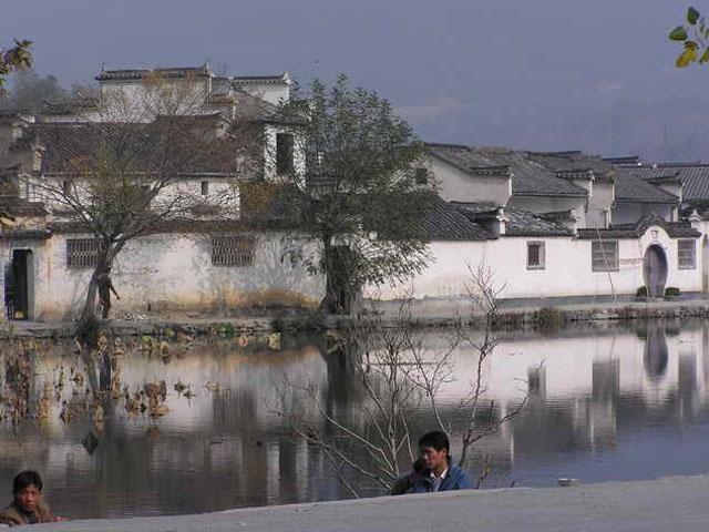 Hui Style village