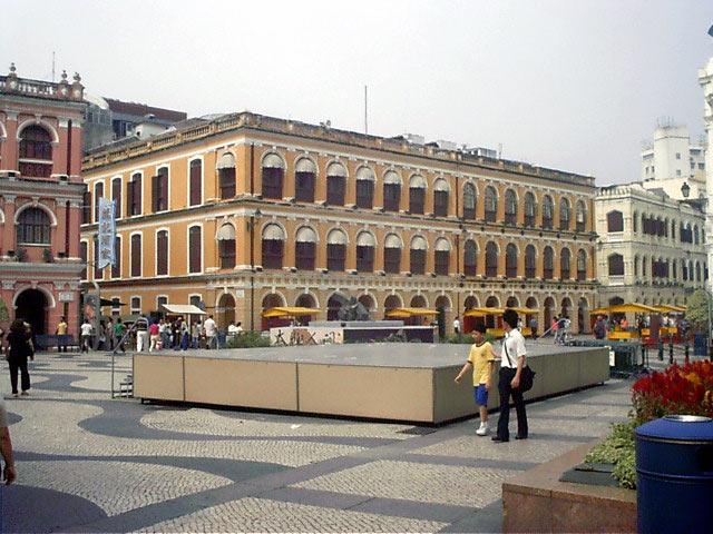 Centre de Macau