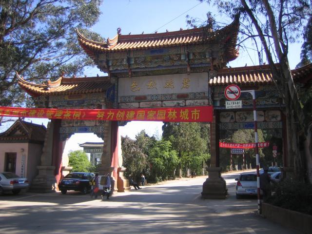 Xi Shan