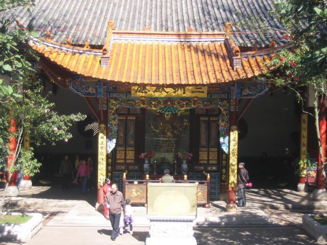 Huating