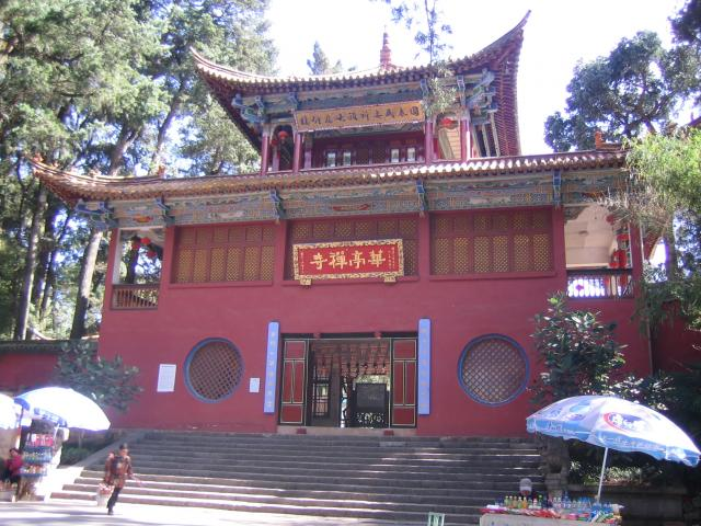 Huating Temple entrance