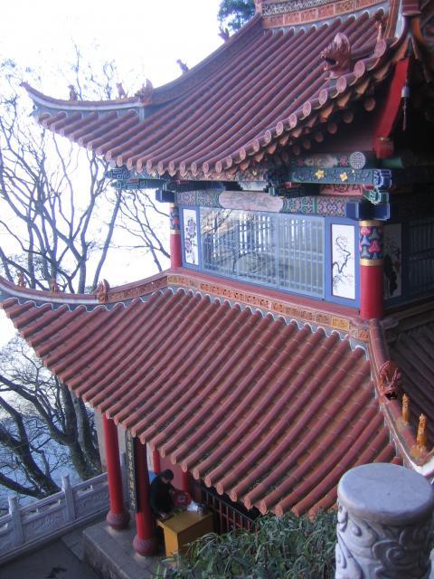 Zhen Wu hall