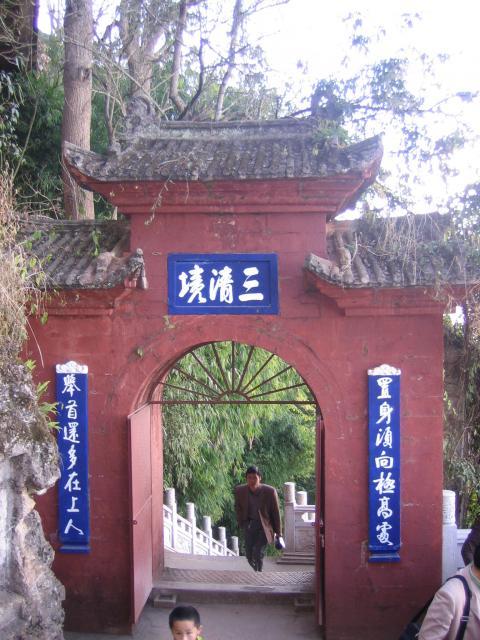 Sanqing pavilllon