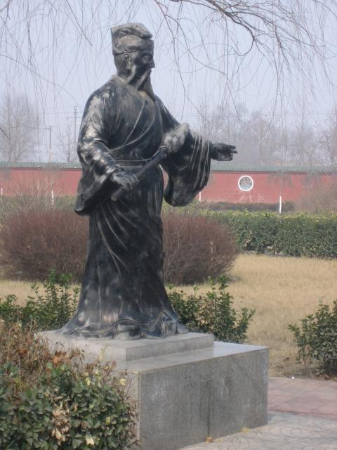Zhaoxian