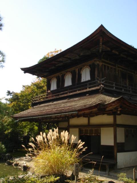 Category Kyoto Ginkaku-ji