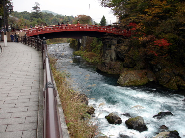 God Bridge