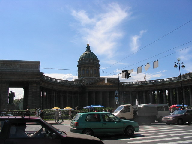 Cathédrale Kazan