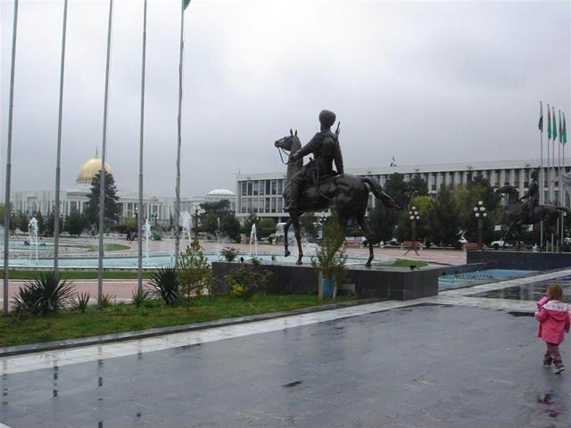 Categorie Achgabat Palais Türkmenbasy