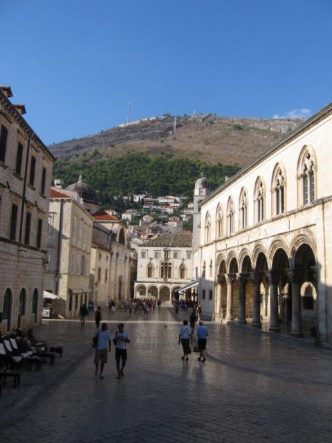 Categorie Dubrovnik Palais Sponza