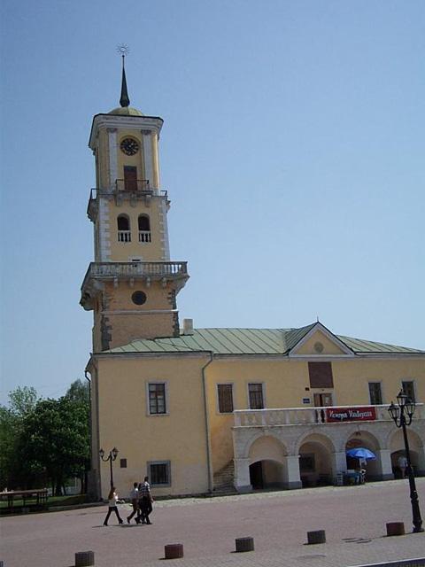 Kamianets-Podilskyï