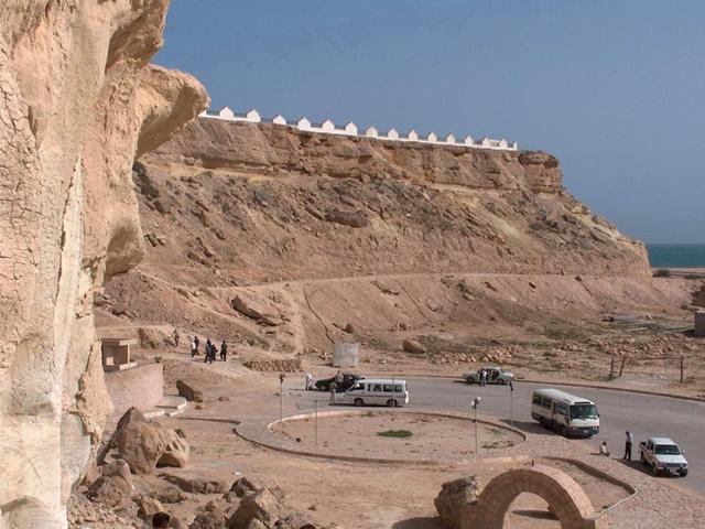 Kharbas Caves area
