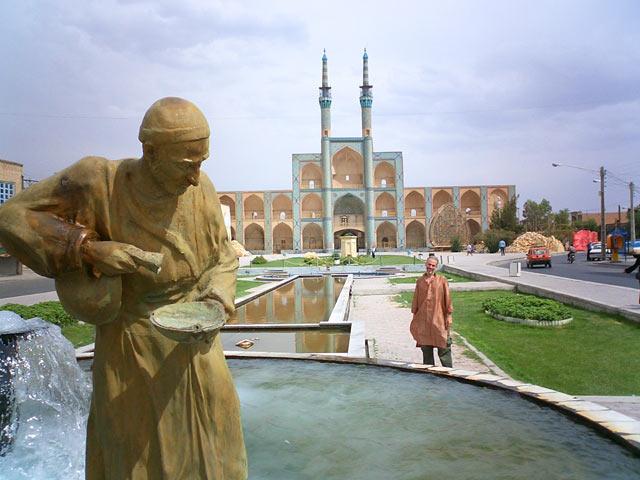 Mosquée Amir Chakmak