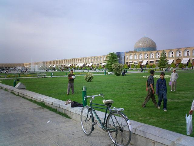 Emam Khomeini Square