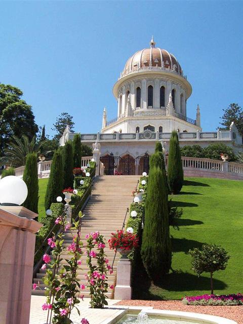 Category Haifa Shrine of the Bab