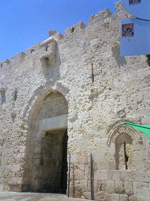 Category Jerusalem Zion Gate