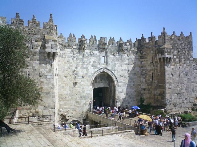 Category Jerusalem Damascus Gate
