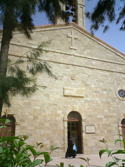 Basilica of Saint George