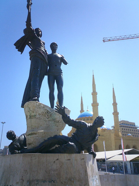 Martyrs Statue