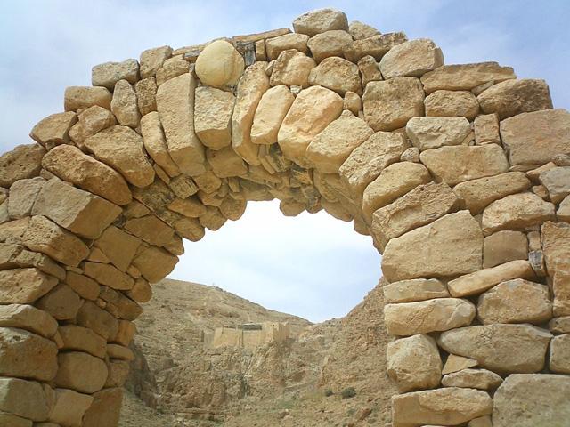Deir Mar Musa al-Habashi