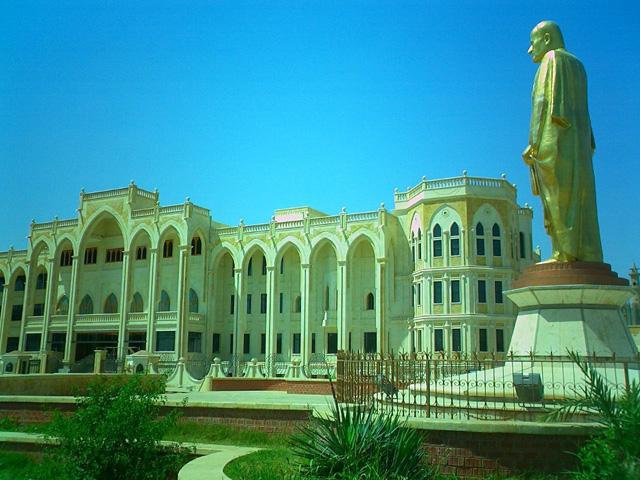 Ar-Raqqa