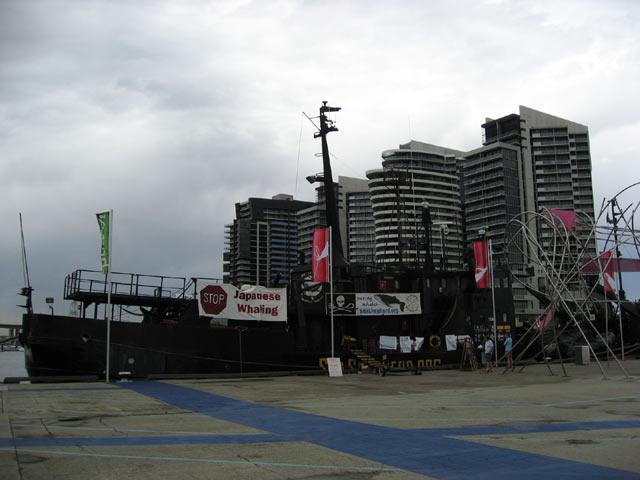 Baie de Port Phillip