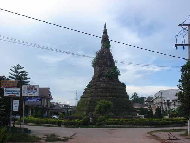 Category Vientiane That Dam