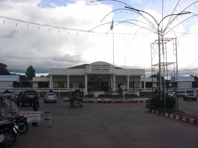 Udon Thani Railway Station