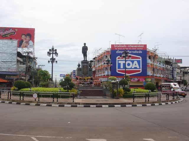 Prince Prajak Monument