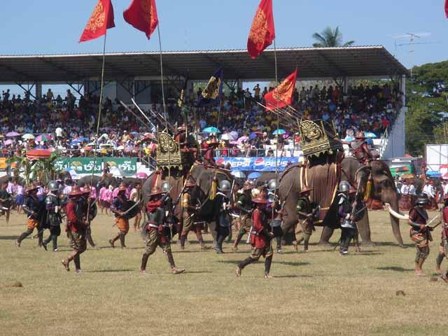 Srinarong Stadium