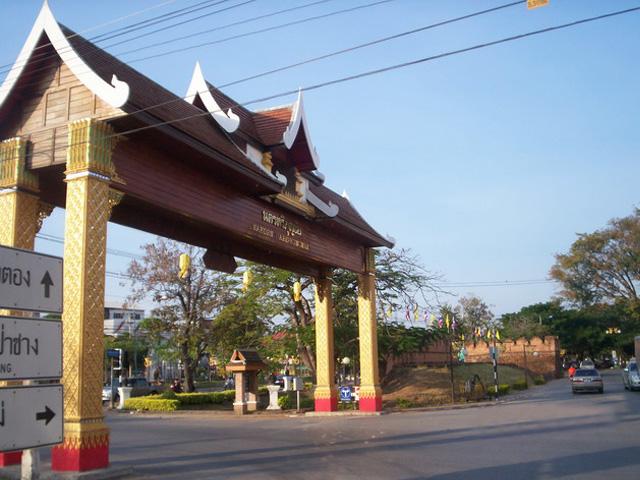Category Lamphun Downtown