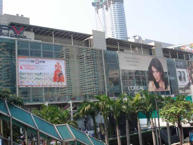 Central World (Shopping Mall), Bangkok, Thailand