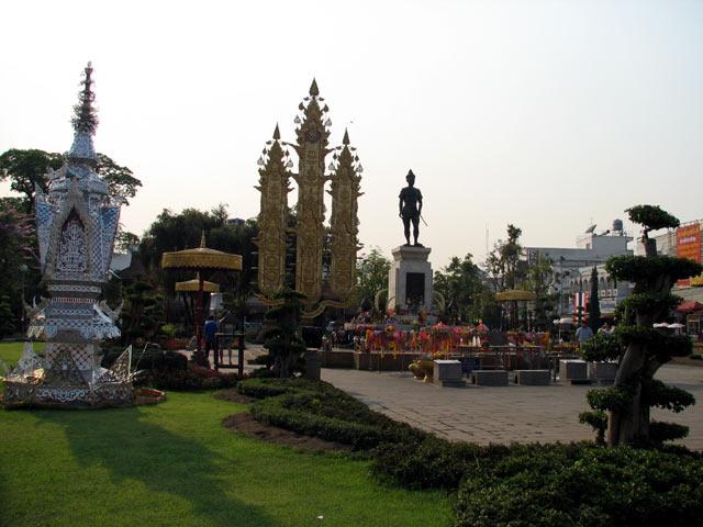 Chiang Rai center