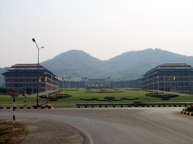 Université Mae Fah Luang
